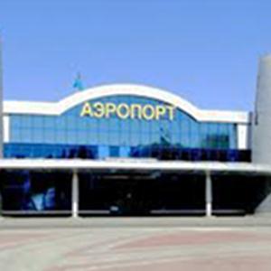 Аэропорты Килемаров