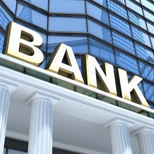 Банки Килемаров