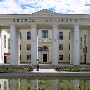 Дворцы и дома культуры Килемаров