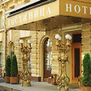 Гостиницы Килемаров