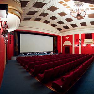 Кинотеатры Килемаров