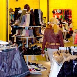 Магазины одежды и обуви Килемаров