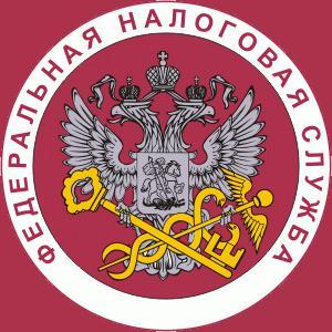 Налоговые инспекции, службы Килемаров