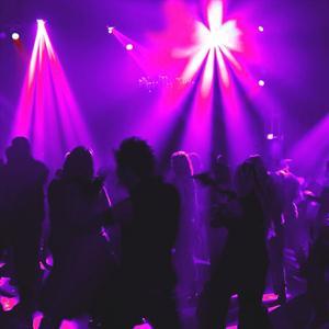 Ночные клубы Килемаров