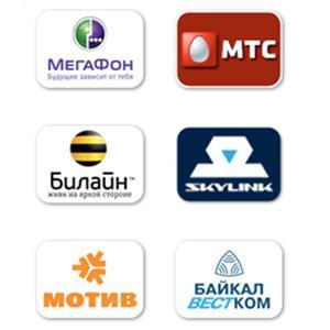 Операторы сотовой связи Килемаров
