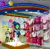 Детские магазины в Килемарах