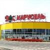 Гипермаркеты в Килемарах