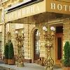 Гостиницы в Килемарах