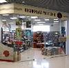 Книжные магазины в Килемарах