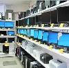 Компьютерные магазины в Килемарах