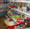 Магазины хозтоваров в Килемарах