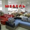 Магазины мебели в Килемарах