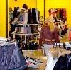 Магазины одежды и обуви в Килемарах