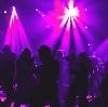 Ночные клубы в Килемарах