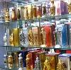 Парфюмерные магазины в Килемарах