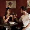 Рестораны, кафе, бары в Килемарах