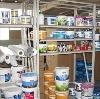 Строительные магазины в Килемарах
