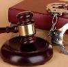 Суды в Килемарах