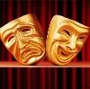 Театры в Килемарах