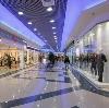Торговые центры в Килемарах