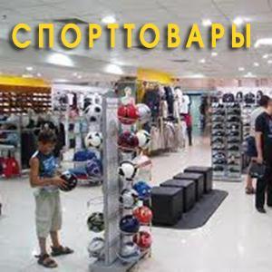 Спортивные магазины Килемаров