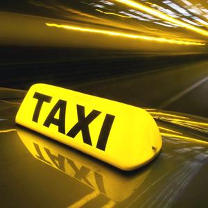 Такси Килемаров