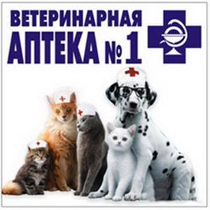 Ветеринарные аптеки Килемаров